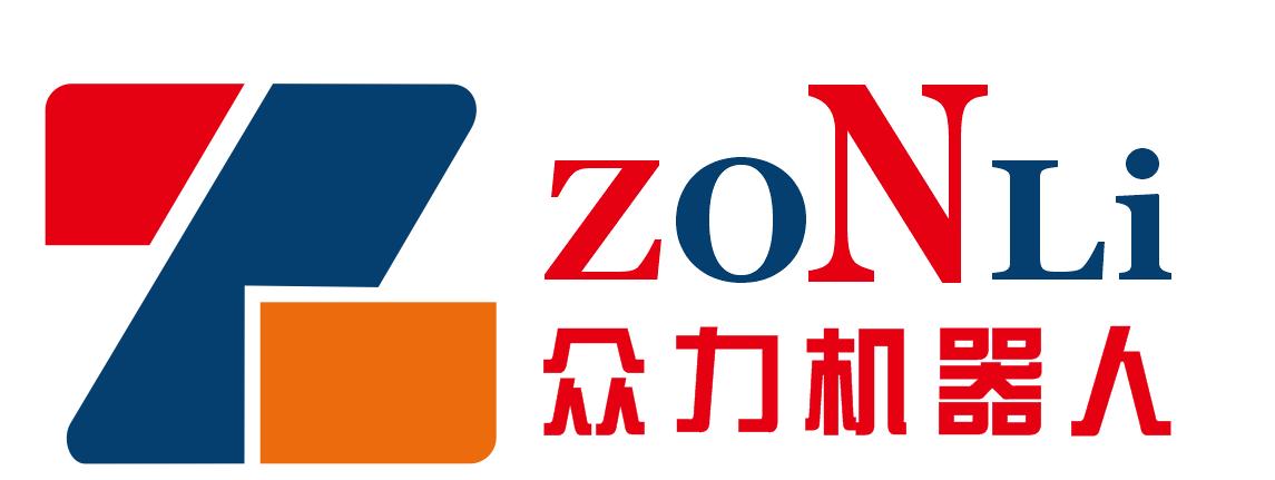 重慶市眾力機器人有限公司