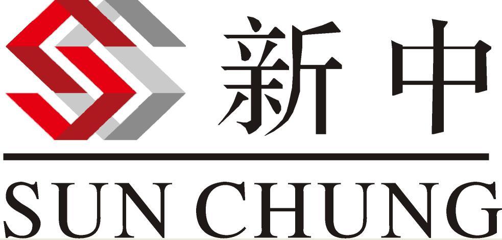 新中物業管理(中國)有限公司青島分公司