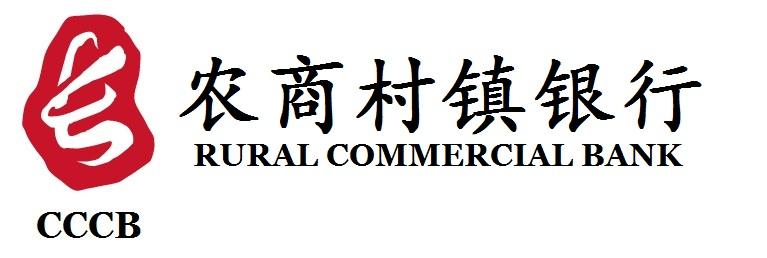 长春二道农商村镇银行股份有限公司