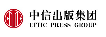 中信出版集團股份有限公司