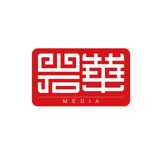 浙江岩华文化传媒有限公司