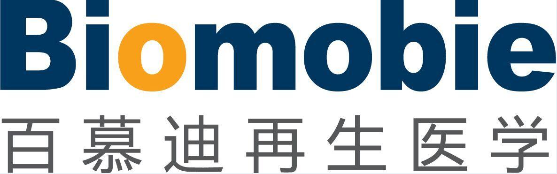 百慕迪(上海)再生醫學科技有限公司