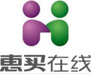 北京惠買在線網絡科技有限公司