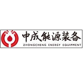 江苏中成能源装备有限公司