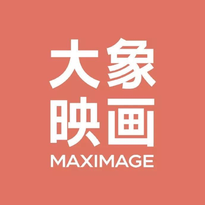 广州大象映画摄影有限公司