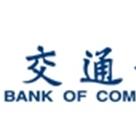 交通銀行股份有限公司太平洋信用卡中心珠海分中心