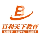 北京美加百利咨詢有限公司