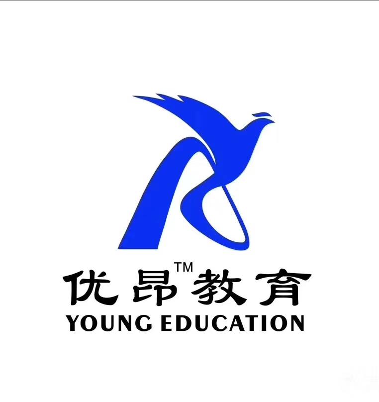 天津市優昂教育科技有限公司