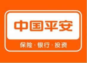 中國平安人壽保險股份有限公司湖北省直屬第五支公司