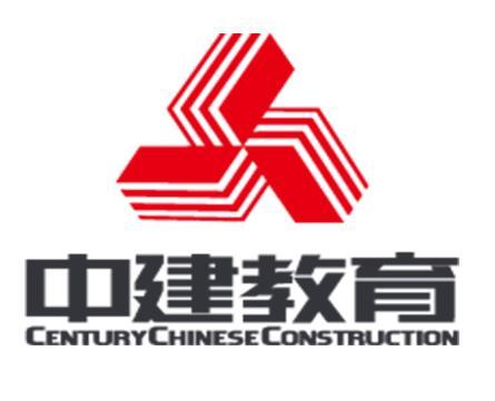 贵州世纪中建教育咨询有限公司