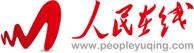 北京人民在線網絡有限公司