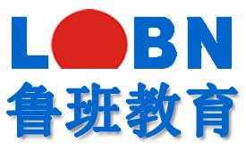 江蘇魯班教育科技有限公司