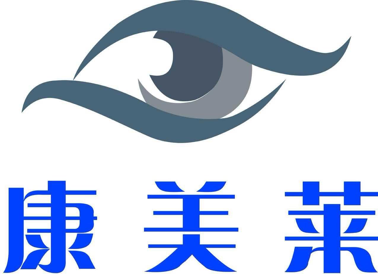 重慶康美萊義眼醫療器械有限公司