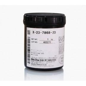 诚信高价回收导热硅脂2056回收导热膏5022回收散热膏7868
