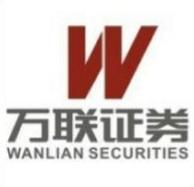 萬聯證券有限責任公司天津西馬路證券營業部