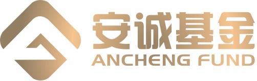 重慶安誠股權投資基金管理有限公司