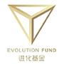 深圳市進化資本基金管理有限公司