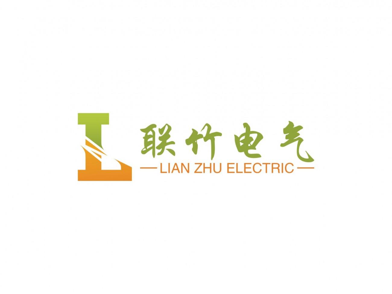上海聯竹電氣設備有限公司
