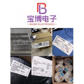 存储IC回收公司 长期回收存储IC