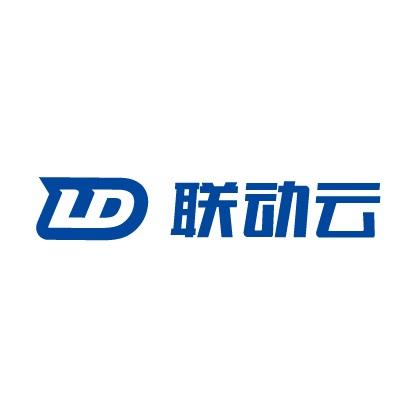 深圳前海联动云汽车租赁有限公司
