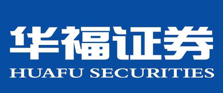 华福证券有限责任公司潍坊东风东街证券营业部