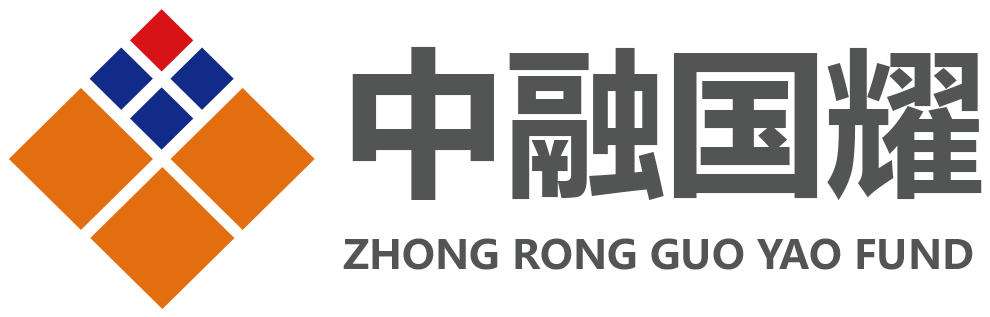 中融國耀(北京)基金管理有限公司