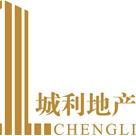 上海城利房地產有限公司
