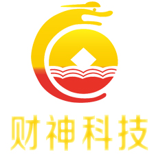 北京財神傳承科技有限公司