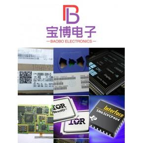 集成芯片回收公司 专业收购集成芯片