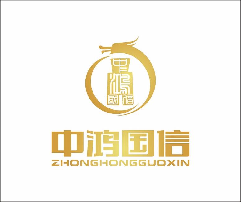 中鸿国信(深圳)融资租赁有限公司
