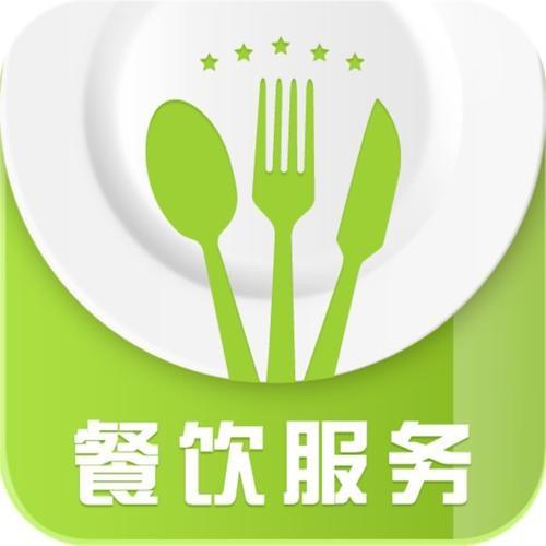 廣州市名團餐飲管理有限公司