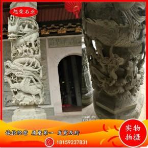 厂家供应寺庙龙柱 柱身长龙环绕青石龙柱雕刻