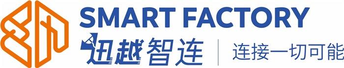 上海迅越軟件有限公司