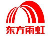 天津東方雨虹防水工程有限公司