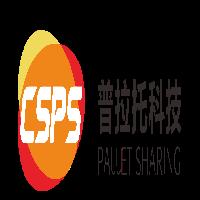 深圳市普拉托科技有限公司