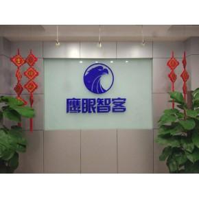 郑州共赢科技有限公司