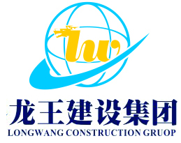鄭州市龍王裝飾工程有限公司