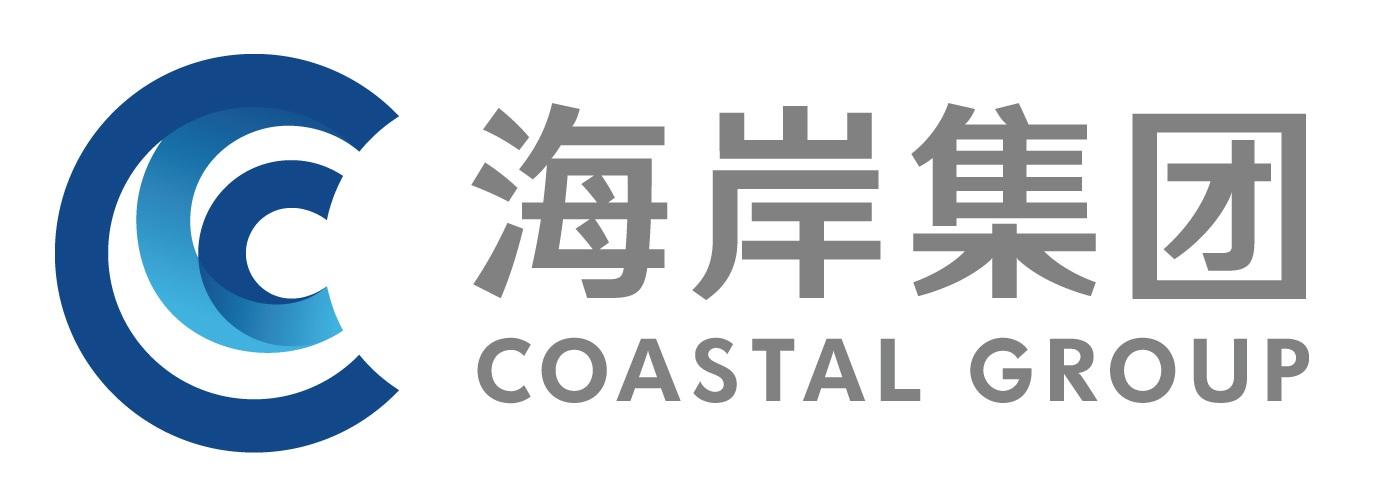 深圳市海岸房地產開發集團有限公司