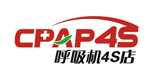 廣州市吉康醫療科技有限公司