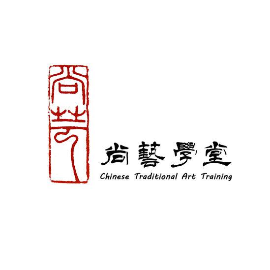 上海绱藝文化傳播有限公司
