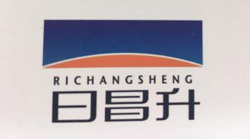 日昌升集团有限公司