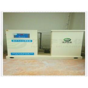汉中医疗门诊所污水处理设备咨询