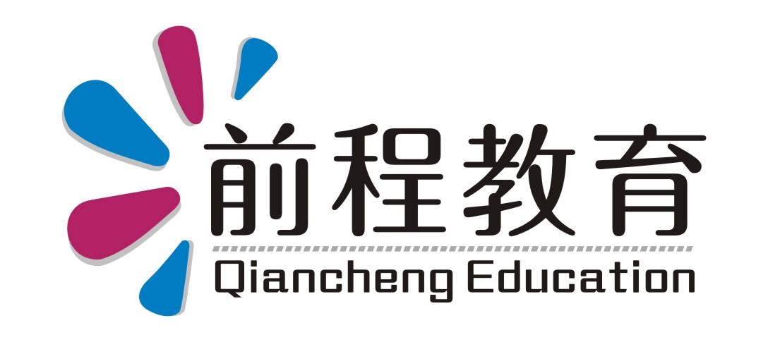 武漢前程世紀教育科技發展有限公司