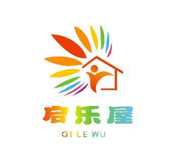 河南启乐屋教育科技有限公司