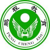 鄭州鵬程教育科技有限公司