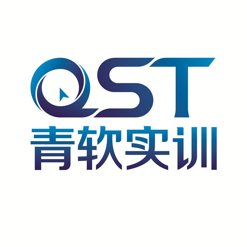 青岛青软实训教育科技股份有限公司