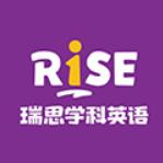瑞思(天津)教育信息咨詢有限公司
