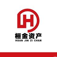 南京桓金資產管理有限公司