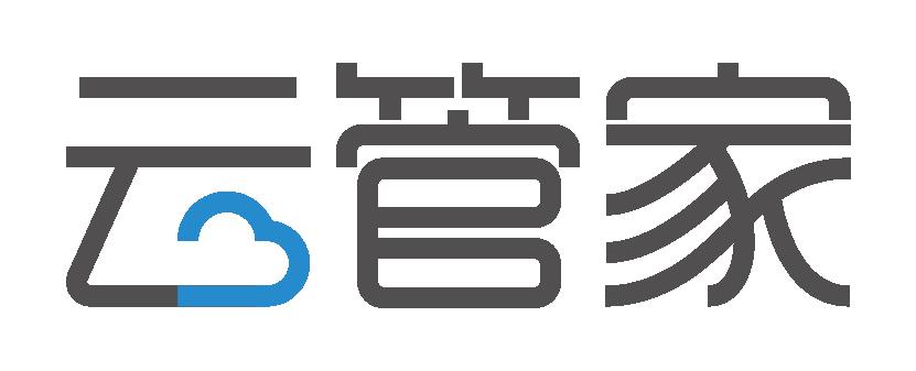 山東云管家數據科技有限公司