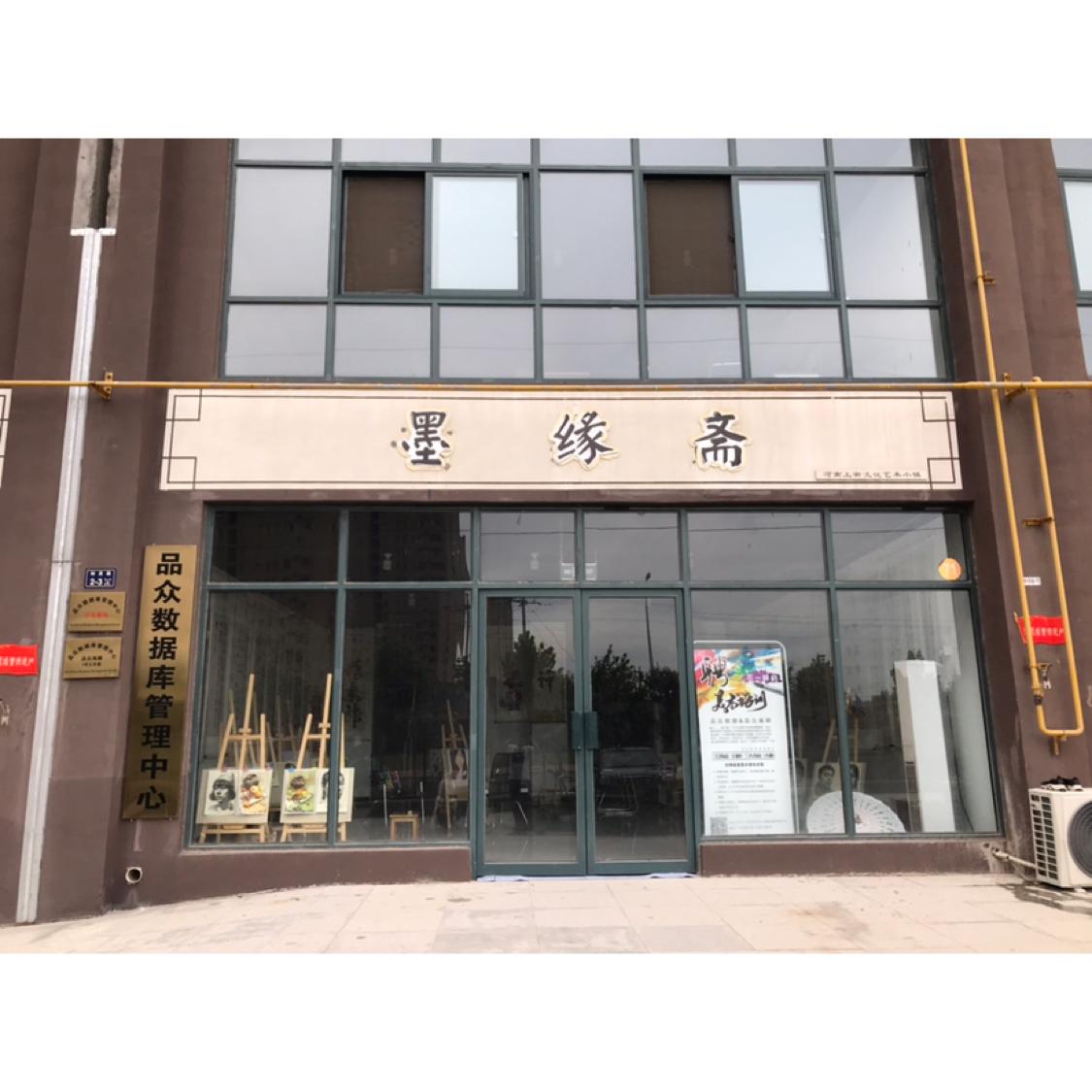郑州品众文化传播有限公司